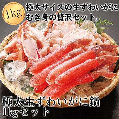 よりどり蟹②
