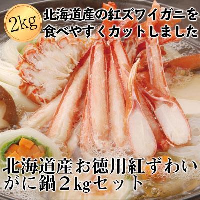よりどり蟹⑤